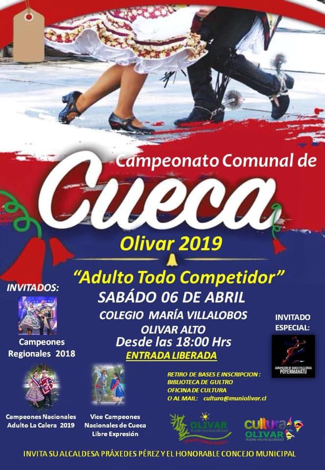 Campeonato Comunal de Cueca Olivar